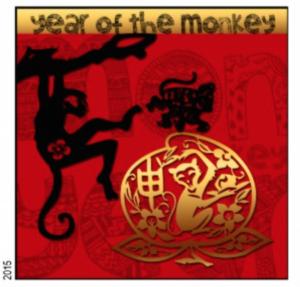 2016 Fire Monkey