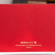 Red Envelope - Back